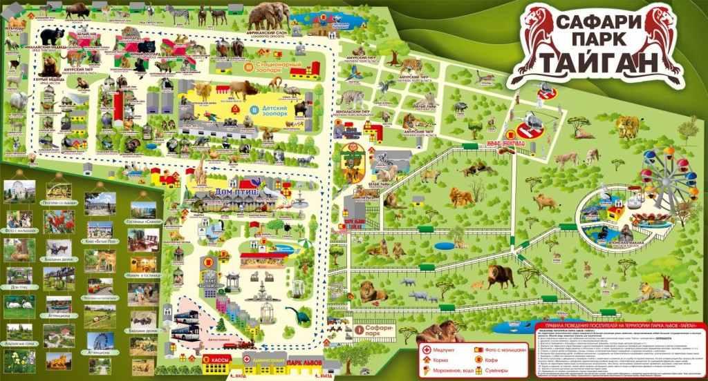 Карта_ТАЙГАНА