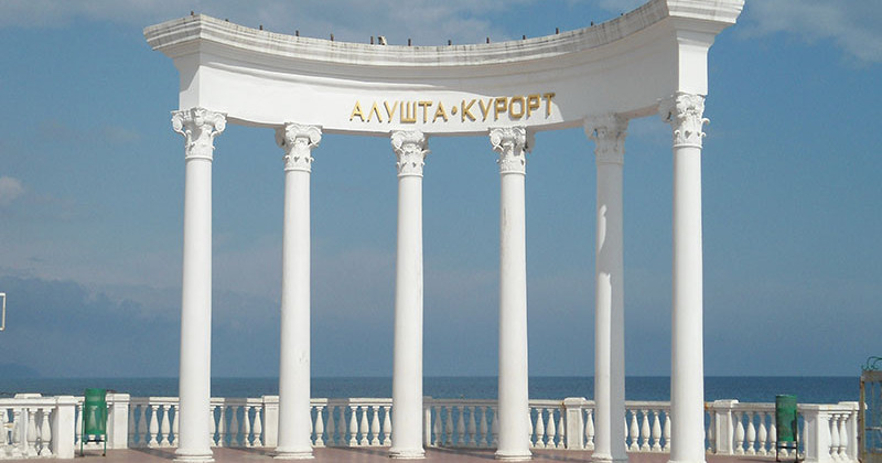 Alushta-photo3