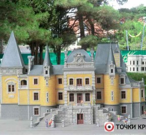 Park-v-miniature-alushta-photo4