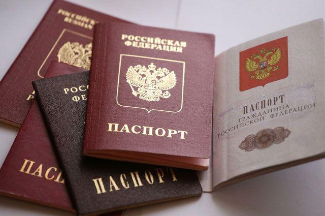 Закон о пребывание иностранцев в пмр увидел собственный