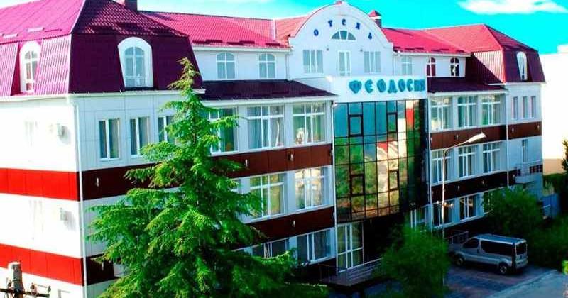 Hotel-feodosia-photo1006