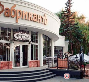 Restoran-fabrikant-simferopol-photo1003