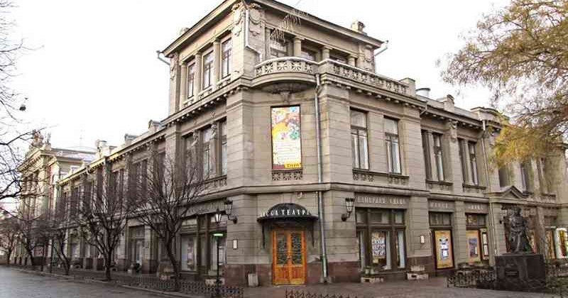 categ-teatr-krimskiy-akadem
