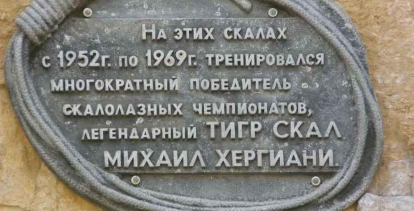 1362426410_kopiya-p1350027