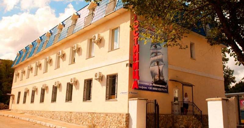 Fordevind-otel-balaklava-photo1003