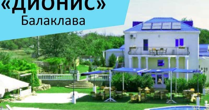 Otel-dionis-balaklava-photo1004