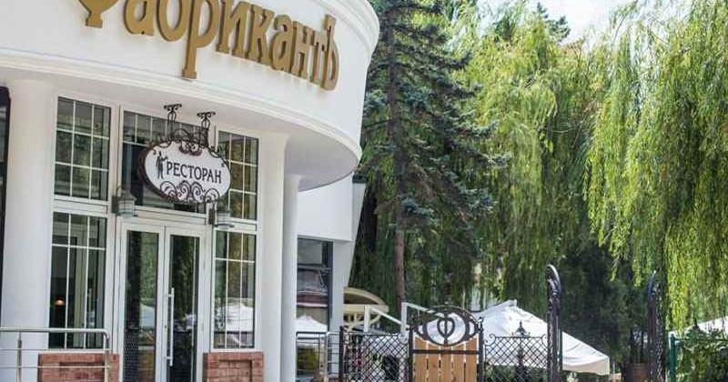 Restoran-fabrikant-simferopol-photo1002