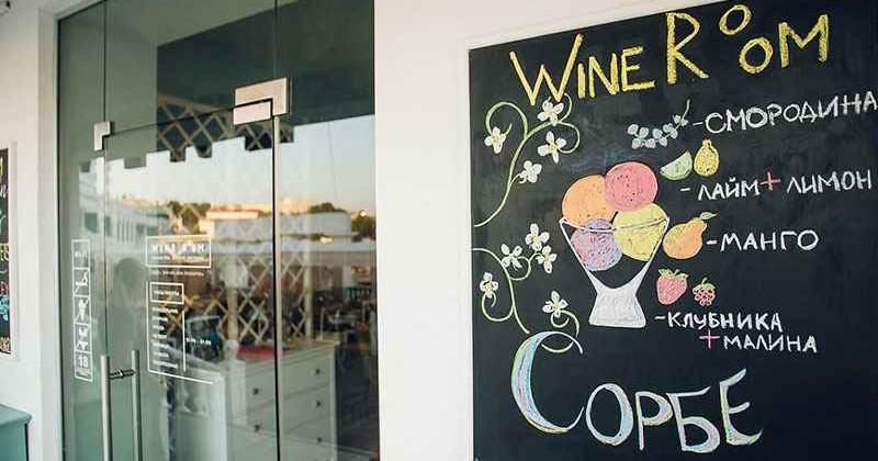 Restoran-wine-room-sevastopol-photo1003